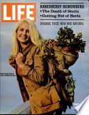 11 Tháng Mười Hai 1970