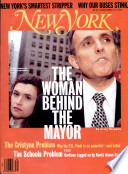 25 Tháng Chín 1995