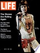 14 Tháng Bảy 1972
