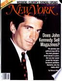 7 Tháng Tám 1995