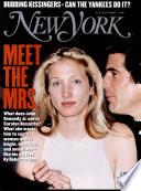 7 Tháng Mười 1996