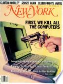 24 Tháng Bảy 1995