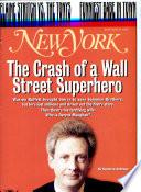 12 Tháng Sáu 1995