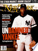 12 Tháng Tám 1996